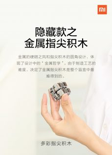Xiaomi obnavlja svoje čuveno antistresno središte s novim materijalima i bojama 1
