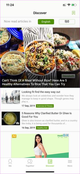 S Zdravstvene vijesti