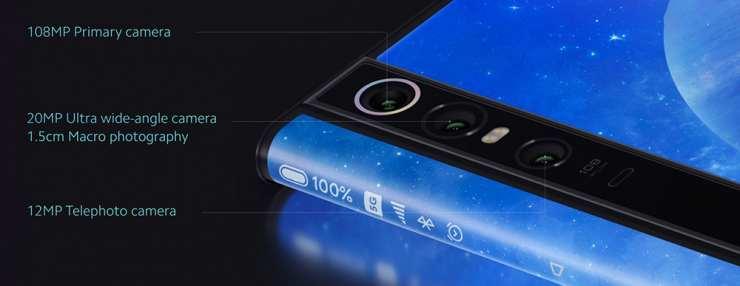 Kamere Xiaomi Mi MIX Alpha