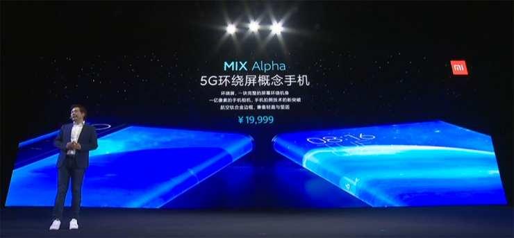 Cijena Xiaomi Mi MIX Alpha