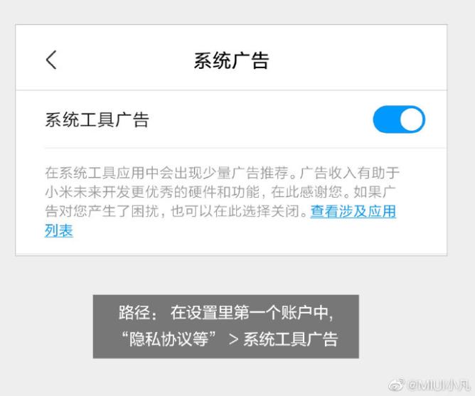 Xiaomi isporučuje preklopku za isključivanje MIUI oglasa u beta verziji 1