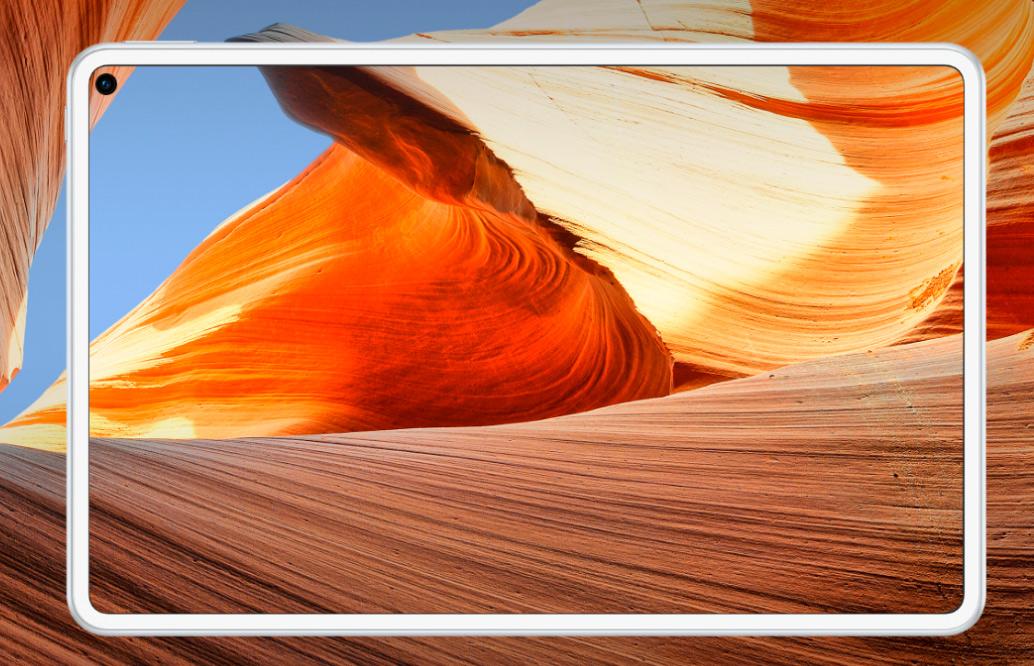 Huawei MatePad Pro: najmoćniji Android tablet na svijetu 1