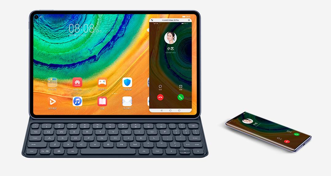 Huawei MatePad Pro: najmoćniji Android tablet na svijetu 2
