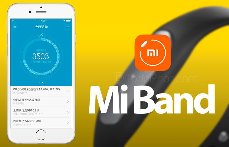Službena aplikacija Xiaomi Mi Band stiže za iPhone 6 1